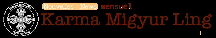 Nouvelles de Montchardon | Newsletter